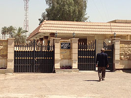 Iraq English Language Institution