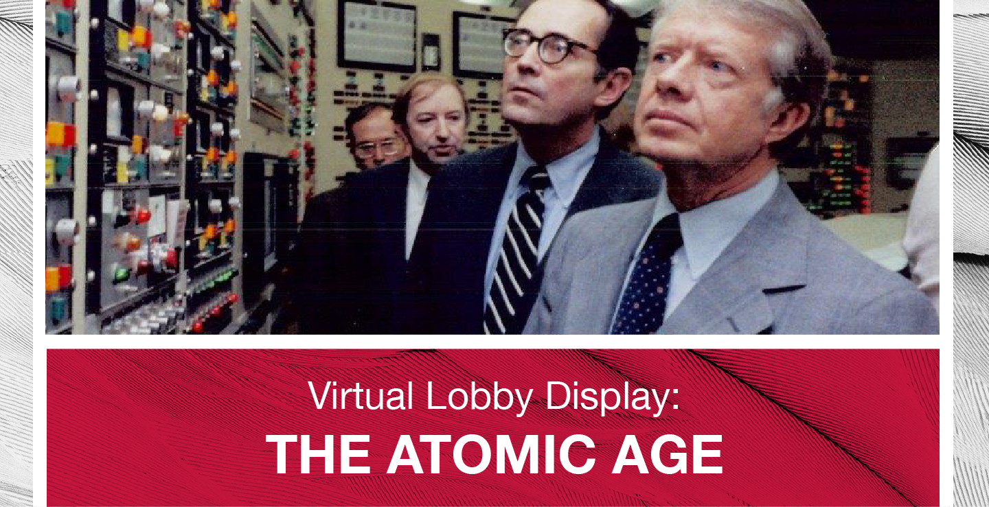 Virtual Lobby Display The Atomic Age