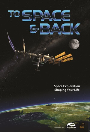 'To Space and Back' poster